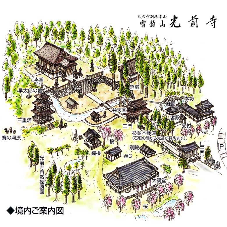 http://www.kozenji.or.jp/img/map-keidai.jpg